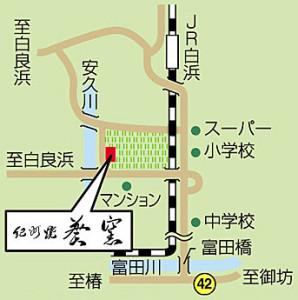 紀州焼葵窯 周辺マップ